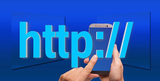 URLの最初に出てくる「HTTP(エイチティーティーピー))」ってなんのこと?