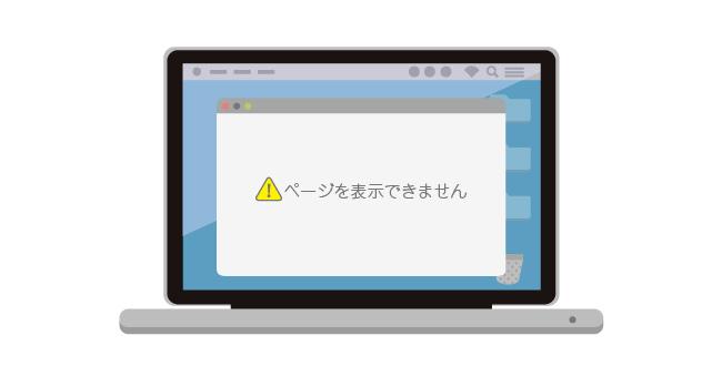 突然インターネット接続が切れた時の対処法1~複数のソフト、複数のデバイスを確認~